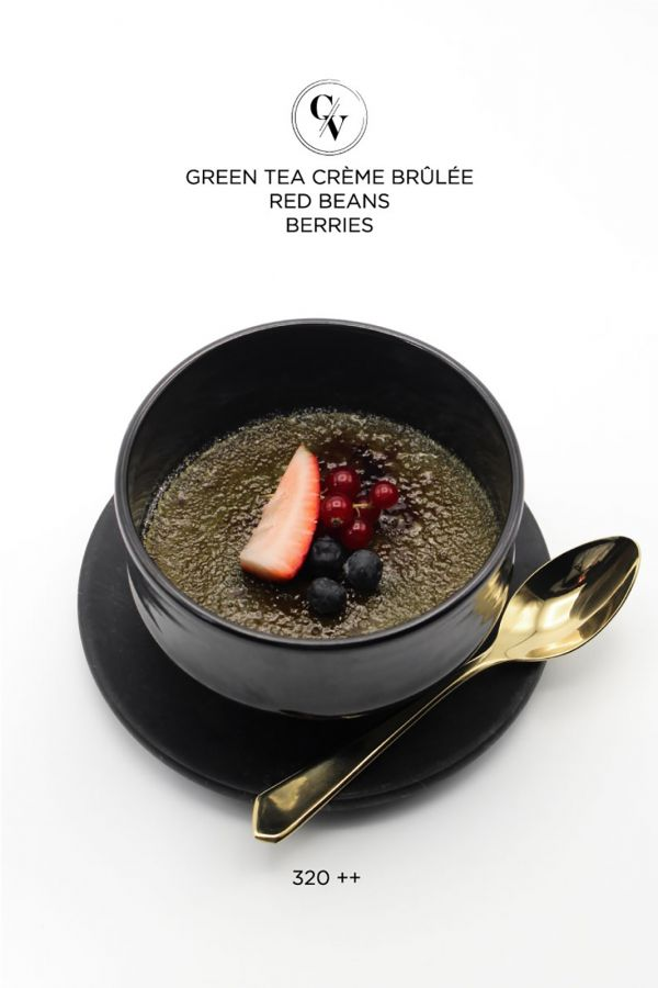 Caviar Cafe : Green Tea Creme Brulee Red Beans Berries