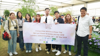 Chelsea Flower​ Show​ 2019 Trip for Competition Winners